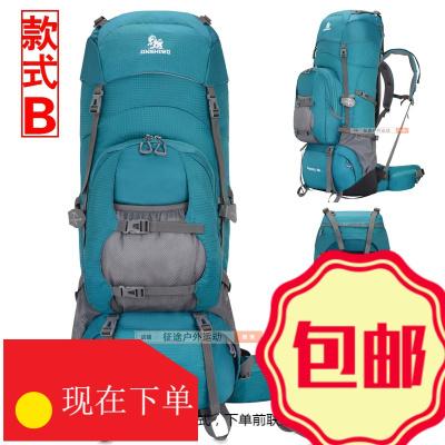 户外背包专业登山包防水80L大容量超轻带支架男女旅行露营背包囊 【B款】孔雀绿 80升定制