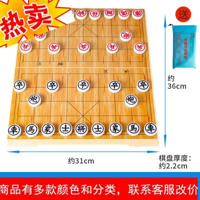 折叠磁性大号跳棋便携式游戏棋围棋象棋飞行棋成人儿童棋