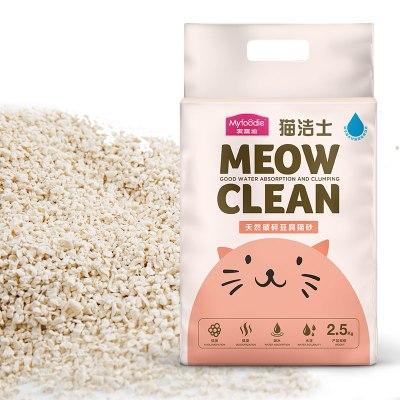 麦富迪猫砂2.5kg无尘豆腐猫砂非膨润土猫咪除臭原味(可能会漏气)