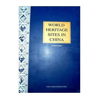 中國的世界遺產 (新)(英文版) world heritage sites in China 《中國的世界