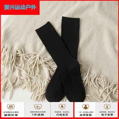 蘇寧放心購男女防滑現代舞襪子現代舞練功舞蹈襪子爵士舞襪瑜伽襪聚興新款