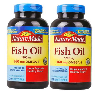 【2瓶装】美国进口 莱萃美(Nature Made)深海鱼油软胶囊欧米伽3中老年成人220粒 美国的鱼油