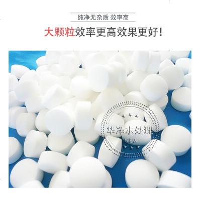 軟化鹽專用離子交換樹脂 劑10KG家用食品級水處理軟水機凈水器