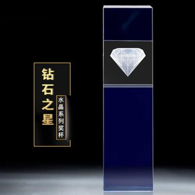 定制内雕创意水晶奖杯 学校公司比赛颁奖商业合作纪念品
