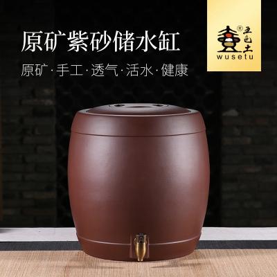 五色土宜興紫砂水缸儲水罐原礦紫泥容量20升品牌健康透氣32升茶具配件