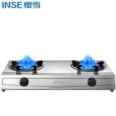 樱雪(INSE)台式不锈钢燃气灶JZT-T1502(G)W(天然气)