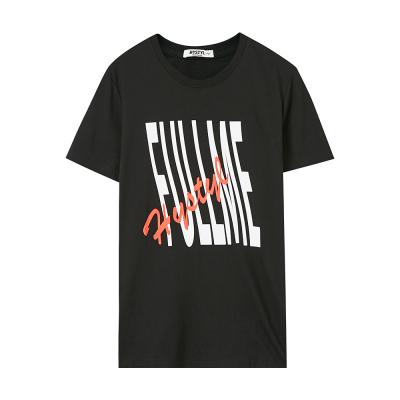 【99元4件】美特斯邦威旗艦店短袖男港風T恤夏季字母T恤男短袖潮流韓