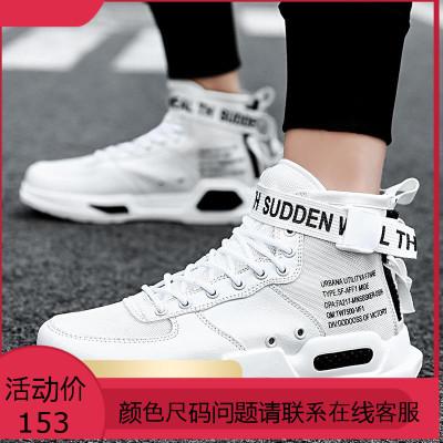 男童高帮板鞋儿童街舞鞋女童白鞋中大童小学生男孩白色帆布运动鞋