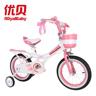 优贝珍妮公主儿童自行车3岁女孩宝宝2-4-6-7-8-9-10岁童车脚踏车单车礼物
