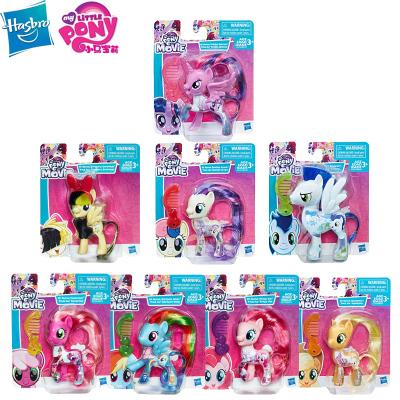 孩之寶HASBRO小馬寶莉玩具 基礎小馬公仔卡通動漫周邊6歲以上女孩塑料玩具模型(型號隨機)