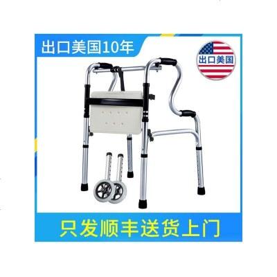 醫療器械器材骨科用品家用老年人助力器老人步行器帶輪可推