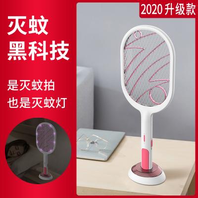 天之吉 電蚊拍充電式雙用二合一滅蚊燈家用臥室室內強力安全滅蚊拍蚊子蒼蠅拍驅蚊拍滅蚊神器