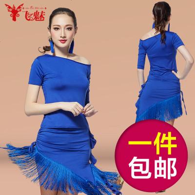 飞魅 拉丁舞裙新款成人女套装 夏季拉丁舞服装新款练习表演服