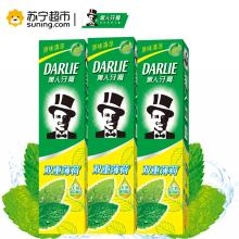 黑人(DARLIE)双重薄荷牙膏225g*3