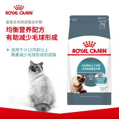 ROYAL CANIN 皇家貓糧 IH34去毛球成貓貓糧 全價糧 2kg 促進毛發排出 減少毛球形成