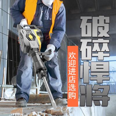 電鎬閃電客工業級大功率115單用65拆混凝土大型專業重型工程 95-01大電鎬+2根尖鑿(2800W)(裸機30斤重)