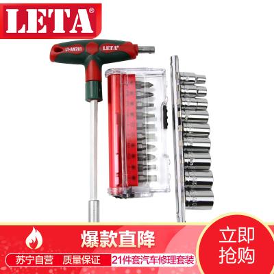 【苏宁自营】勒塔(LETA)工具 21件套可替换式T型板手起子组 汽车修理工具套装 套筒螺丝刀 LT-AM701