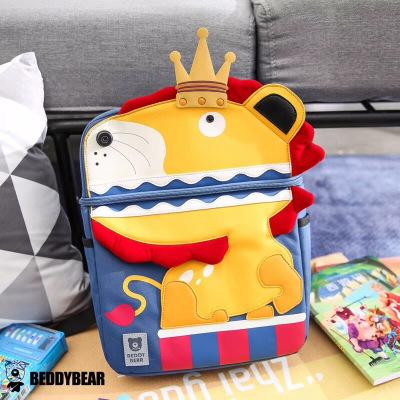 韓版BEDDYBEAR杯具熊兒童幼兒園書包小學生男童女童小孩3-5-8歲雙肩包背包獅子書包