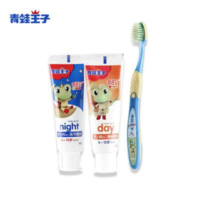 青蛙王子兒童牙膏牙刷套裝早晚分護寶寶換牙期6-12歲可吞食咽牙膏早晚分護兒童牙膏套裝(換牙期)