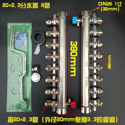 地暖地热分水器20*2.3管分集水器加厚全铜一体活接头分水器