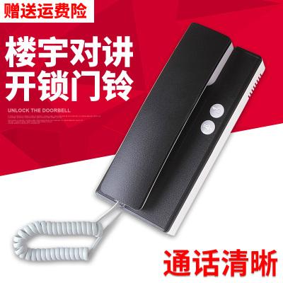 樓宇對講非可視室內禁電話機四線五線分機單元對講鈴 二線分機黑色