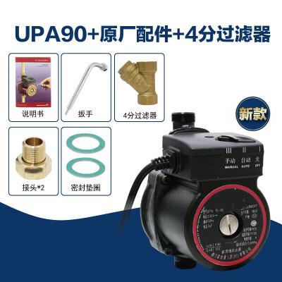 定制丹麥格蘭富UPA90家用全自動增壓泵熱水器自來水靜音小型加壓水泵