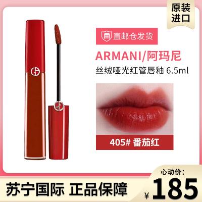 【人氣色號#405】Giorgio Armani喬治·阿瑪尼 臻致絲絨啞光紅管唇彩唇釉 6.5ml #405 番茄紅