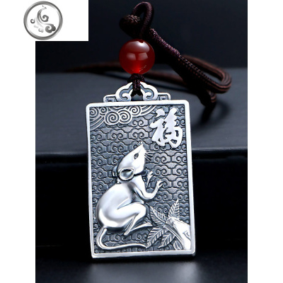 十二生肖屬相吊墜項鏈男女s999純銀復古鼠?;㈦u足銀牌掛件   JiMi其他寶石擺件/掛件/把件