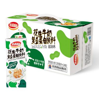 達利園花生牛奶核桃味250ml*24包/箱整箱 營養植物蛋白飲料