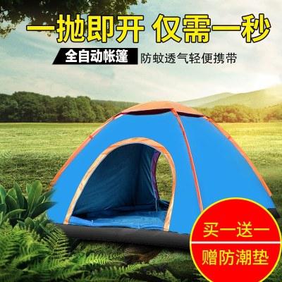 威迪瑞戶外3-4人全自動帳篷露營/旅游/登山帳篷單層帳其它春季多人防雨野營帳篷
