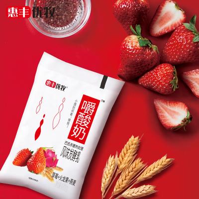 惠丰优牧嚼酸奶草莓火龙果燕麦酸奶16袋酸奶整箱低温酸奶牛奶整箱