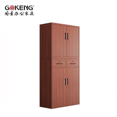 国景GOKENG文件柜900*500*1800
