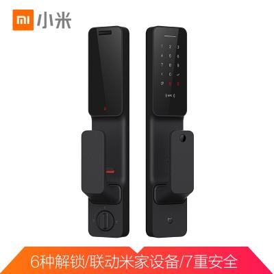 小米(MI)米家智能門鎖 推拉式 標準鎖體 指紋鎖 密碼鎖 防小黑盒 C級鎖芯