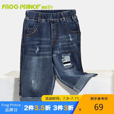 青蛙皇子童裝男大童潮酷牛仔褲夏季中褲7分褲兒童男翻邊褲子