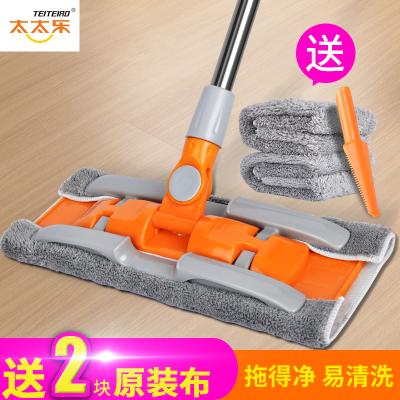 【太太乐大品牌 多送2块拖布】旋转平板拖把不锈钢伸缩杆木地板吸水扫把清洁布拖布墩布尘推地板拖把 橘色平拖