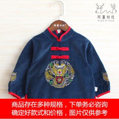 早禾男孩秋冬灯芯绒中国红儿童防水防脏反穿罩衣宝宝吃饭护衣围兜