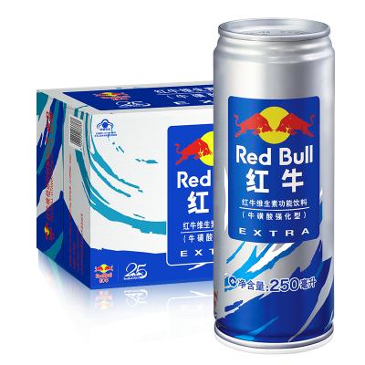 紅牛維生素功能飲料(?;撬釓娀停?50ml*24