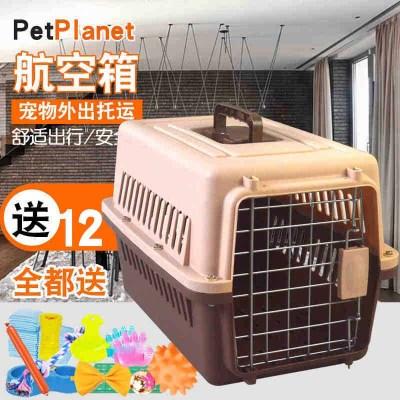 京弗 貓咪航空箱貓籠子便攜外出狗狗寵物外出托運箱空運箱運輸箱航空箱