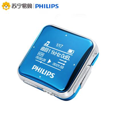 飞利浦(PHILIPS)SA2208 MP3蓝色