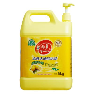 上海老品牌 裕华高效去油洗洁精 清新柠檬香型 5KG瓶装