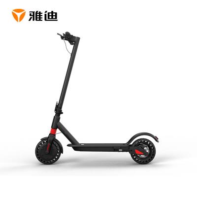 雅迪 L7 電動滑板車 迷你便攜 折疊雙輪車時速15-25km/h