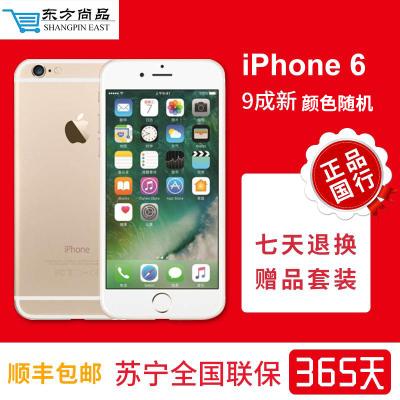 【二手9成新】蘋果 6/iPhone 6 顏色隨機16G 移動聯通電信全網通4G蘋果手機 國行