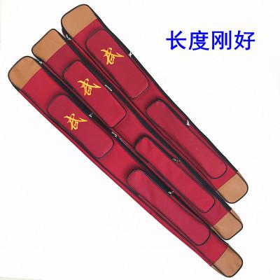 太極劍套劍袋單雙層可背加厚牛津布刀劍袋多功能雙拉鏈