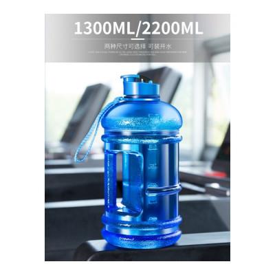18公主(SHIBAGONGZHU)2.2升運動水杯便攜健身水壺大容量耐高溫戶外2000ml男杯子超大號