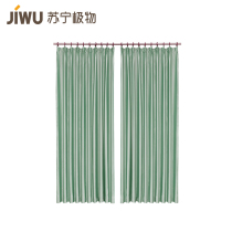 苏宁极物仿丝质感柔滑基础素色窗帘 薄荷绿色 1.4m宽×2.6m高(片)