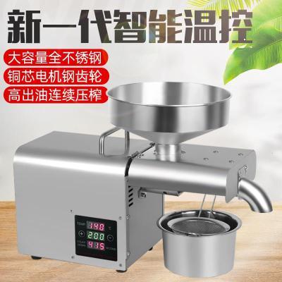 榨油機家用家庭全自動小型商用智能不銹鋼黃金蛋電動冷熱榨