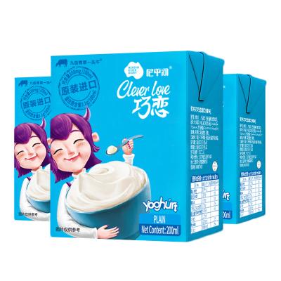 尼平河原味酸奶200ml*24盒 巧戀系列奧地利原裝進口 整箱 常溫酸奶