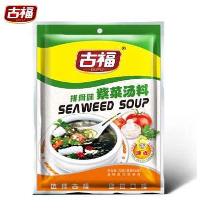 古福芙蓉鮮蔬湯排骨味紫菜湯料6小包休閑方便速食湯料 沖泡即食湯