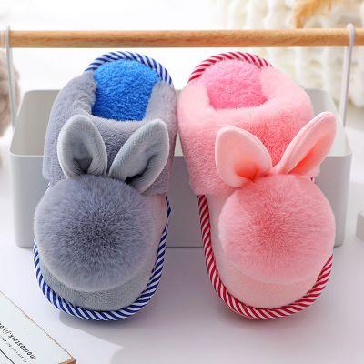 新款秋冬季儿童棉拖鞋男女童宝宝可爱防滑保暖室内亲子一家棉拖鞋 威珺