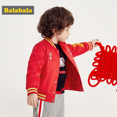 【1件5折】巴拉巴拉男童外套宝宝棉服春季儿童棉衣童装棒球棉袄外套保暖外衣